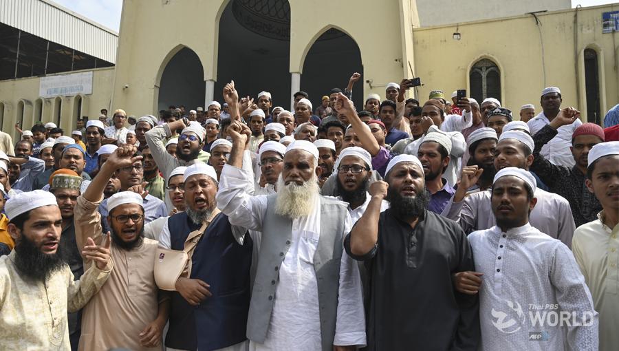 Christchurch Mosque Shooting Gunman Livestreams New: Dozens Killed As Gunman Livestreams New Zealand Mosque