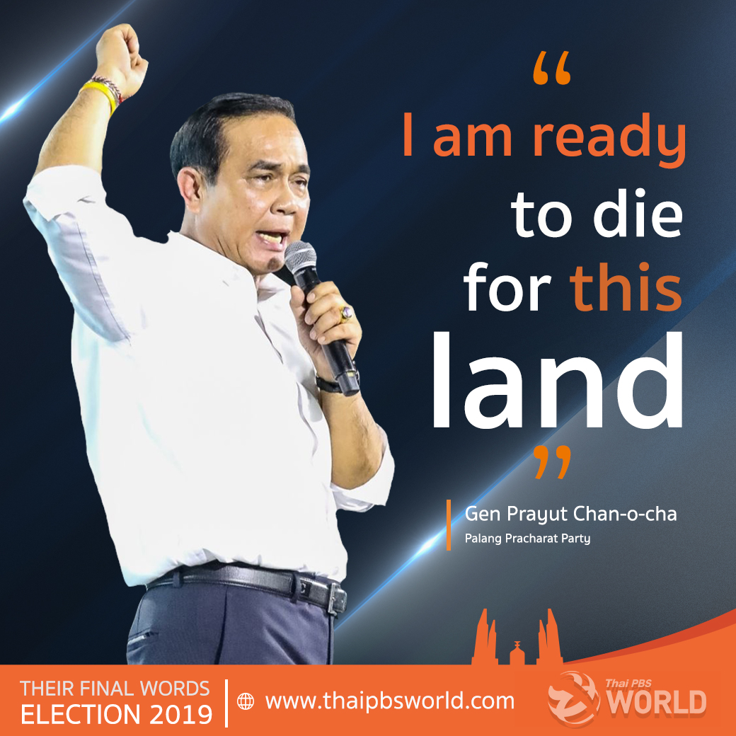 Election 2019 Final Words : Gen Prayut Chan-o-cha