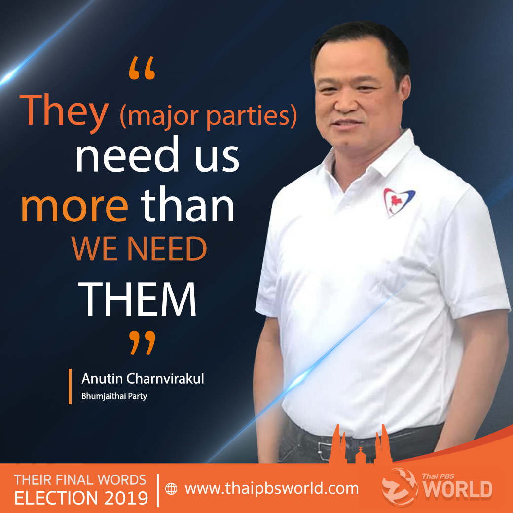 Election 2019 Final Words : Anutin Charnvirakul