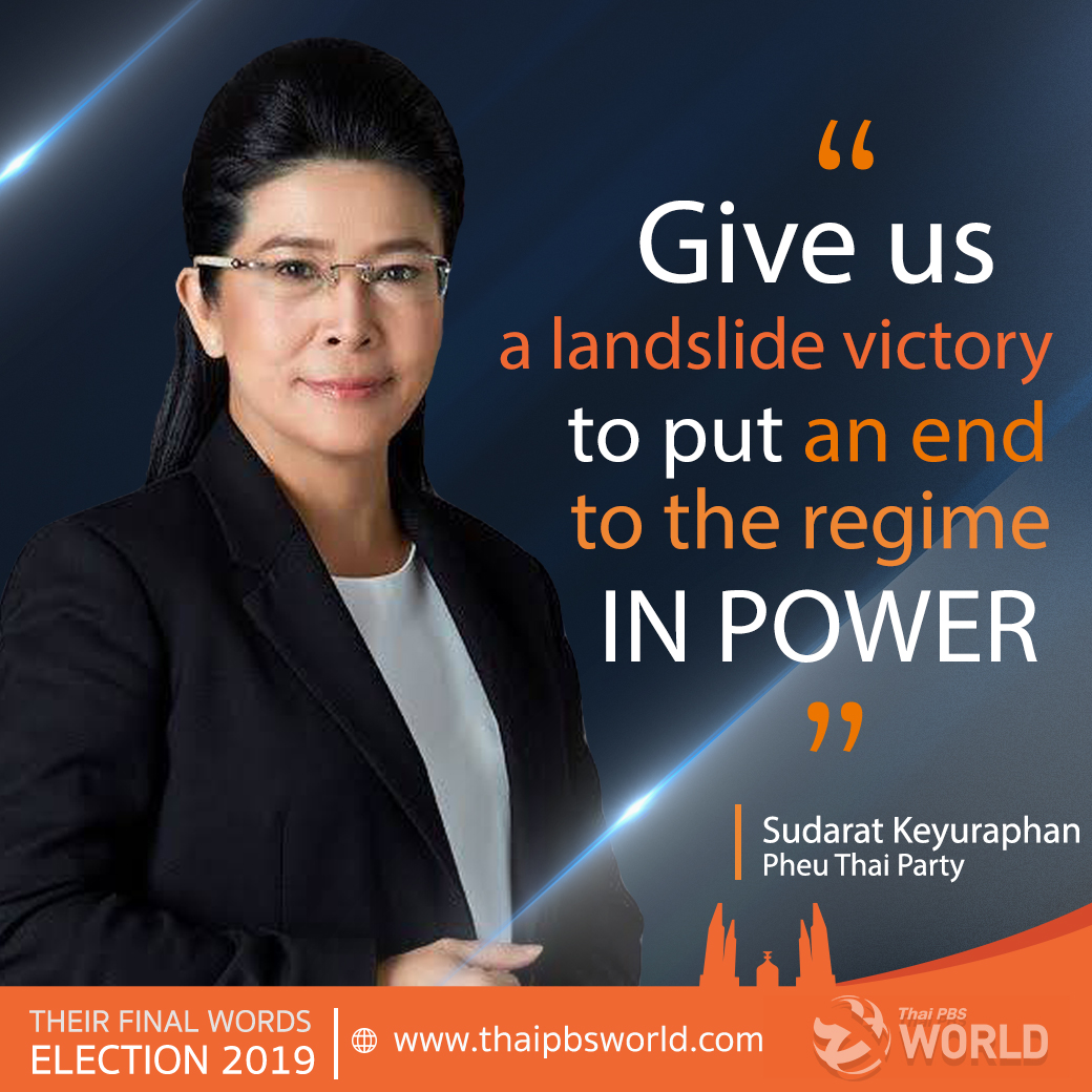 Election 2019 Final Words : Sudarat Keyuraphan