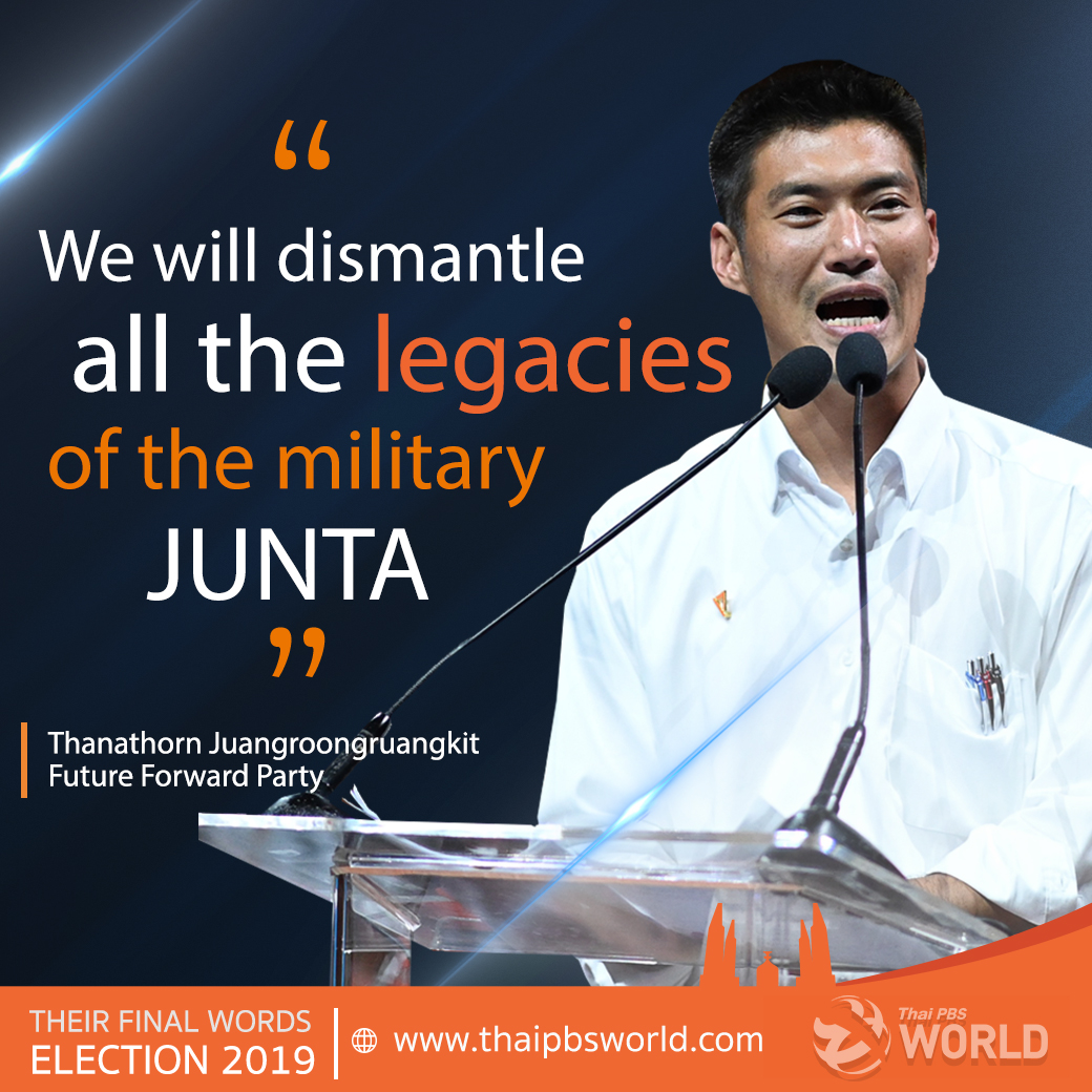 Election 2019 Final Words : Thanathorn Juangroongruangkit