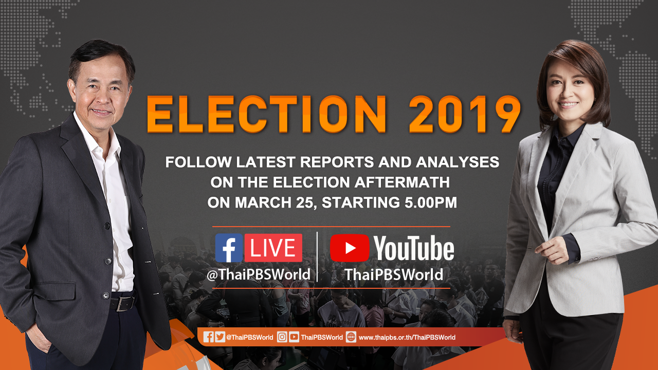 Live Election 2019 Aftermath