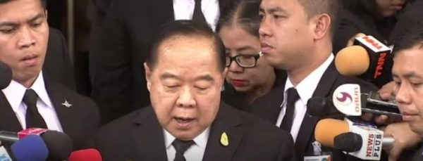 Prawit orders action against seasteading settlement off Phuket