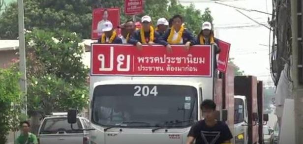 General – Page 3 – Thai PBS World