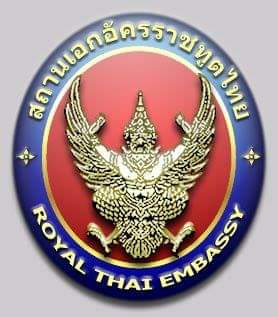 Thais in Indonesia advised to avoid protest sites for their safety