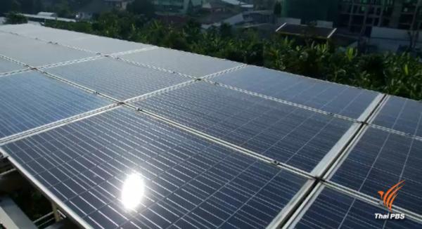 Public participation clean solar energy project launched
