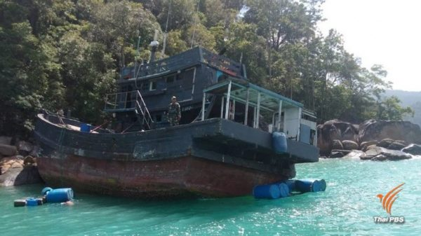 Thai man and Myanmar crew paid to take 65 Rohingya to third country via Thailand