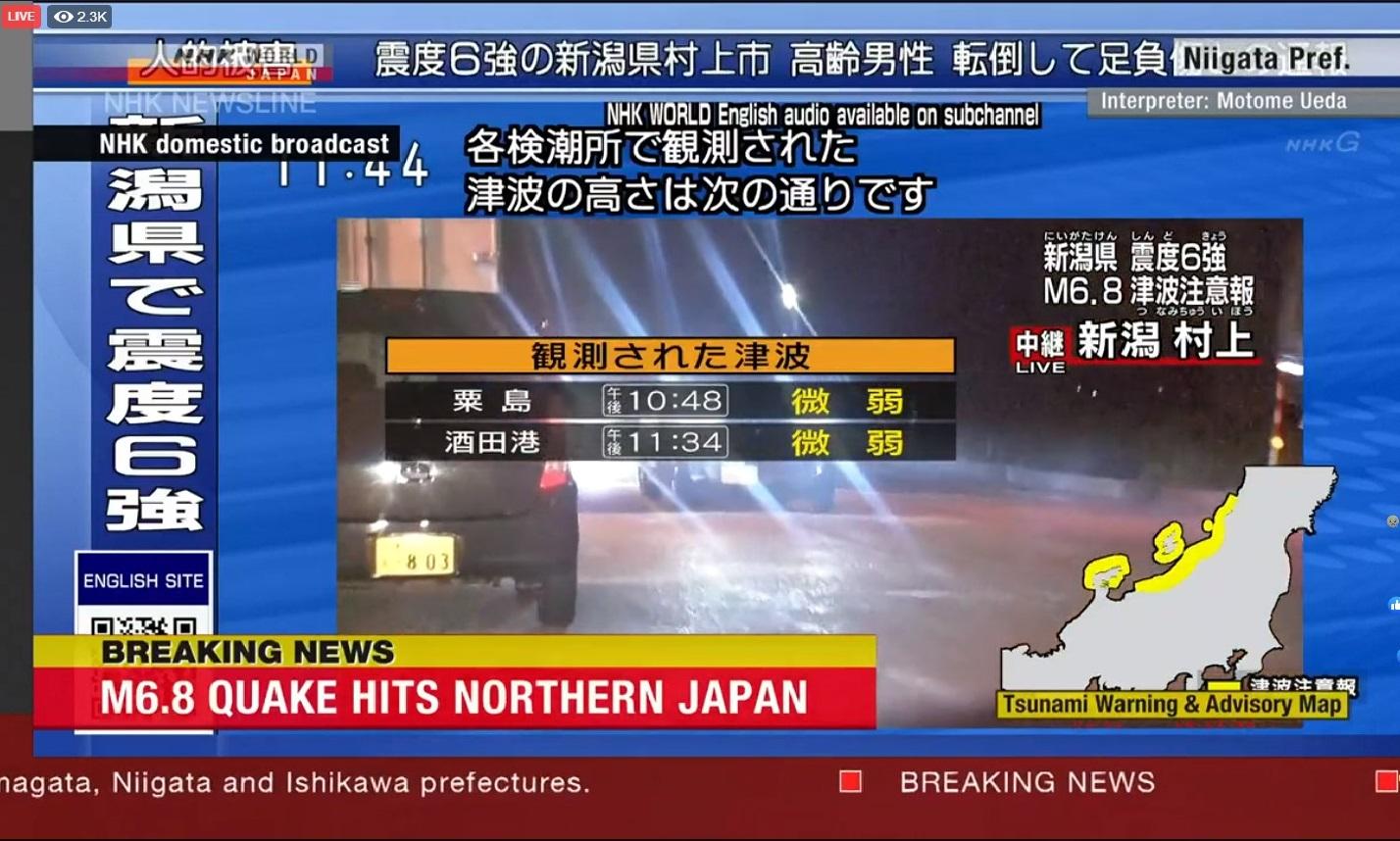 Magnitude 6 8 earthquake strikes off coast of Japan -USGS