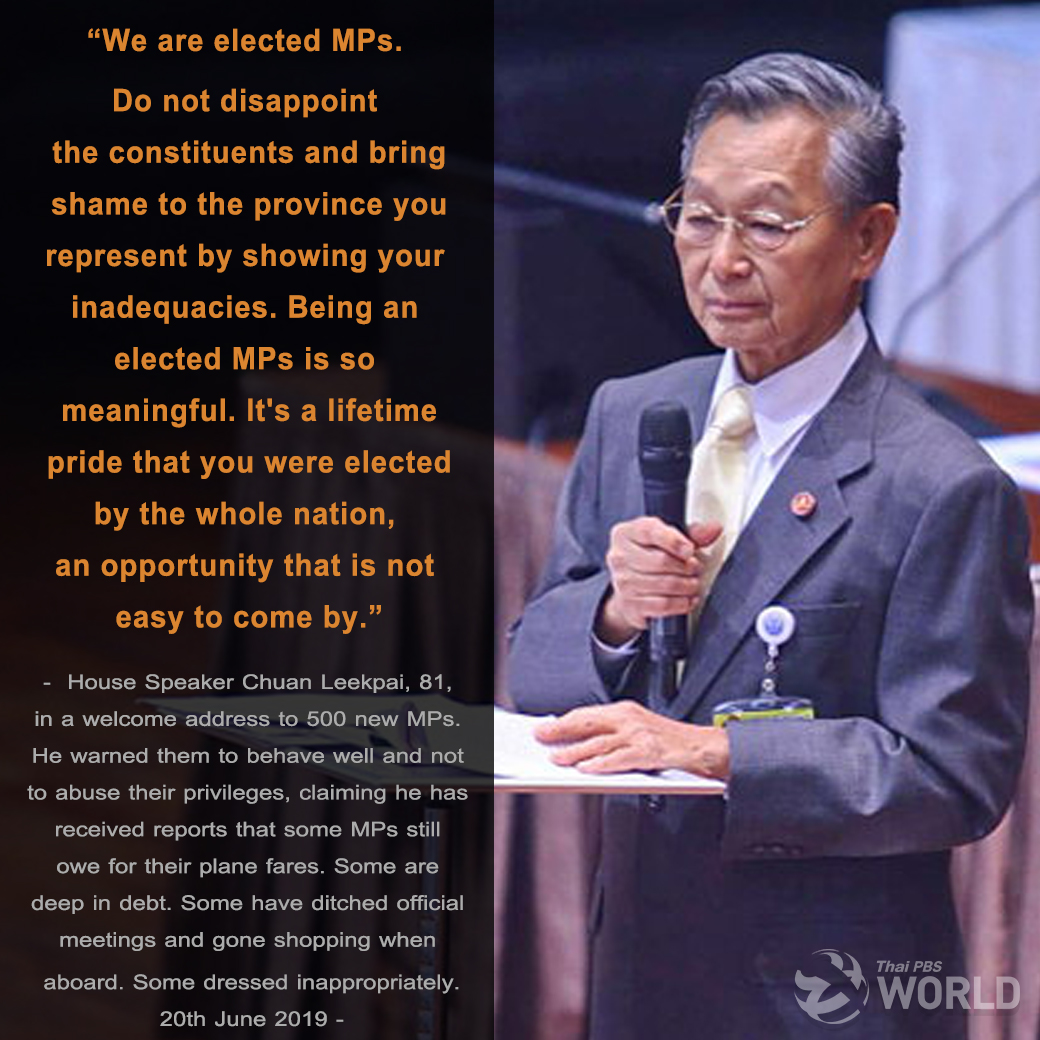 Quotes of the week – Thai PBS World