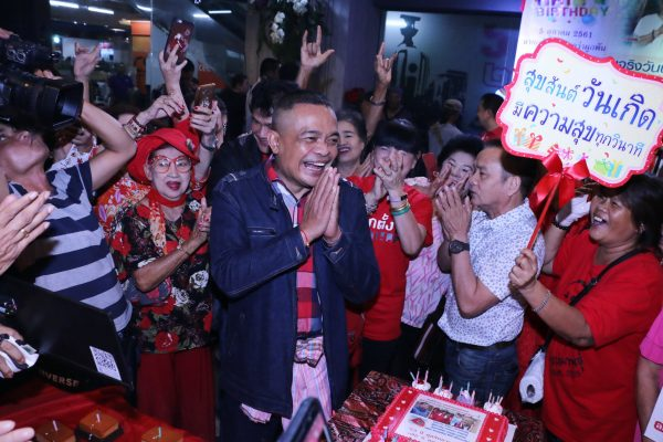 Red-shirt leader suggests opposition MPs shape up and focus on real issues