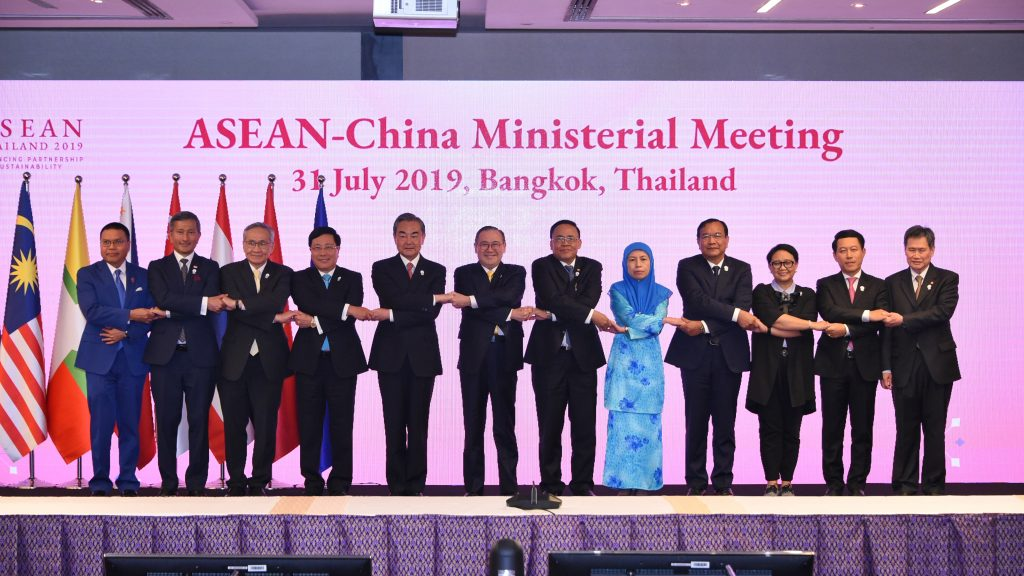 52nd ASEAN Foreign Ministers' Meeting (AMM), July 30th – August 3rd, 2019