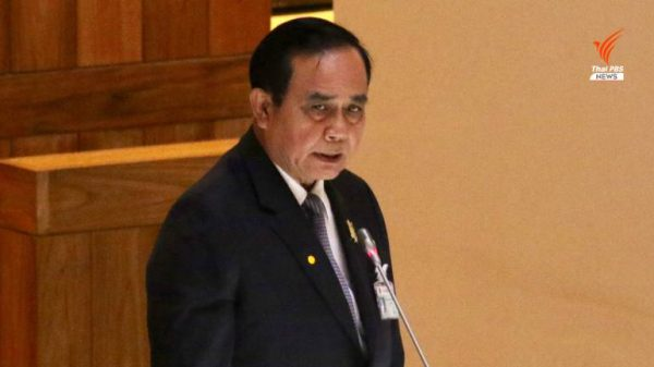 Trillion baht loan not needed had there not been a COVID-19 pandemic – PM