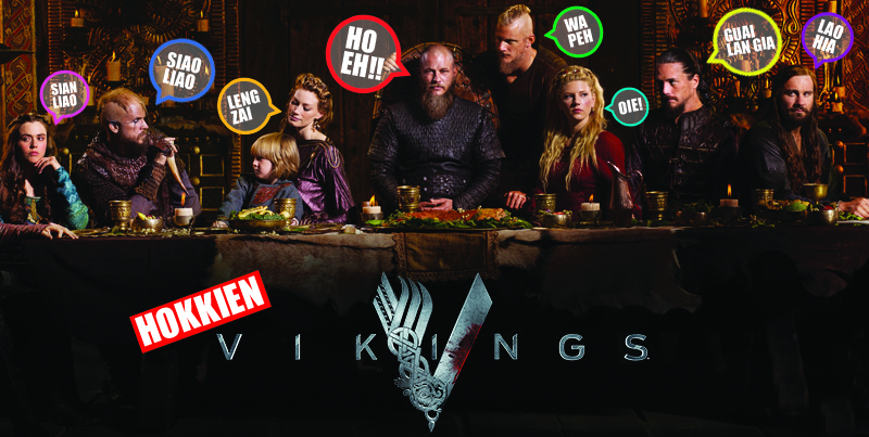 Viking Pic for web