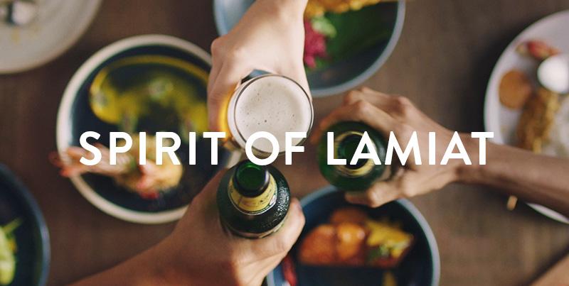 Spirit of Lamiat