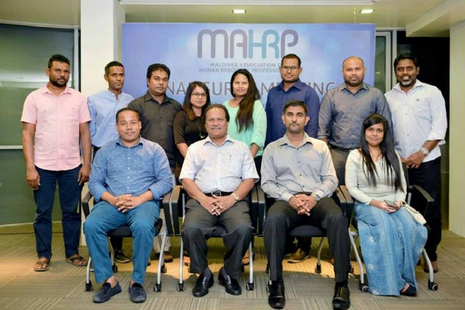 HR Expo gai registry vumuge fahu thaareehakee March 4!