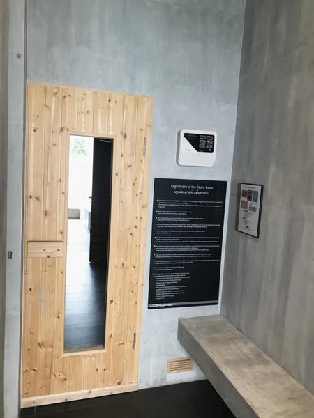 Lofts Ekamai Sauna