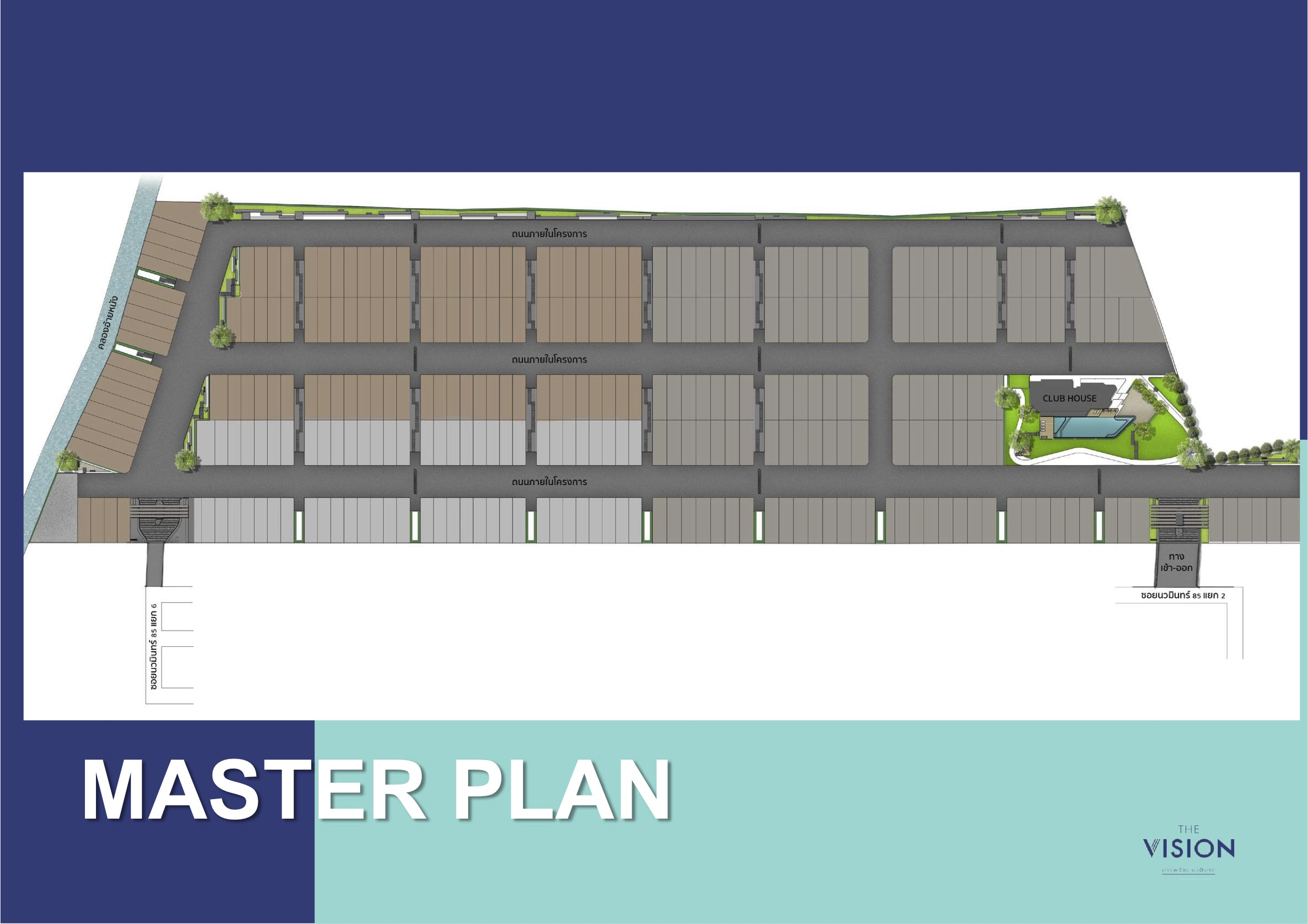 The Vision Laoprao NavaminMaster Plan