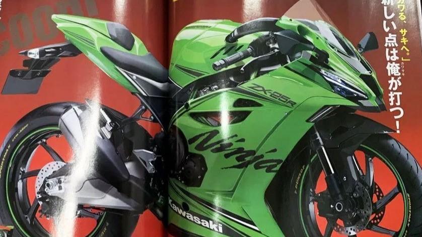 Rendering Kawasaki Ninja 250cc empat silinder.