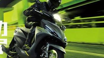 Ilustrasi Yamaha Mio Gear.