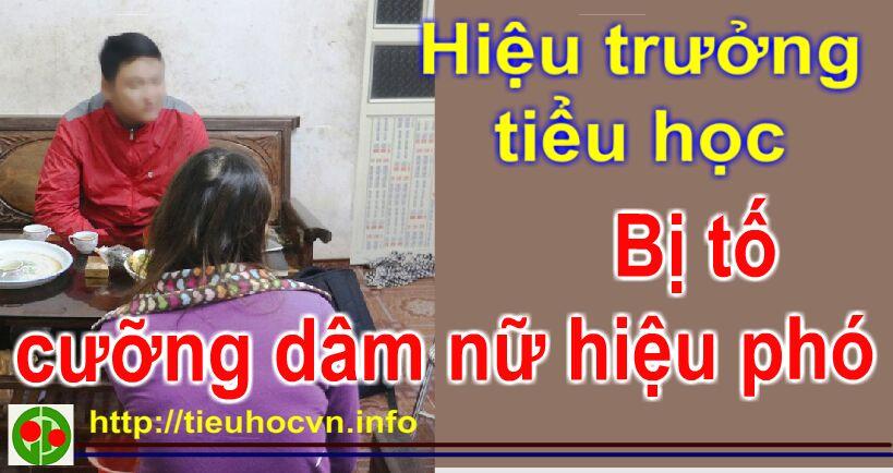 Hieu-truong-tieu-hoc-cuong-dam-hieu-pho-tieu-hoc