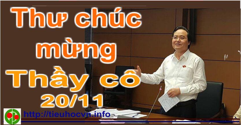 Thu chuc mưng thay co cua Bo Truong Phung Xuan Nha nhan ngay 20/11