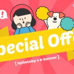 【 HelloToby x e-banner 】期間限定 噴畫產品 大優惠!