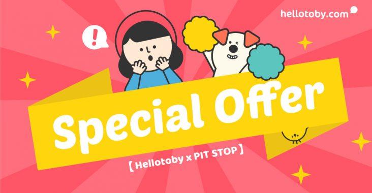 【 HelloToby x PIT STOP 】 免費 運動課程+健康評估!