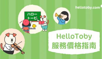 兒童爵士鼓班, 兒童學打鼓, 學鼓價錢, 學打鼓香港, 哪裡學打鼓, 學流行鼓, 打鼓課程費用, 流行鼓初班, 流行鼓班, 流行鼓班價錢, 學打鼓, 學打鼓價錢, 打鼓課程, 學鼓香港
