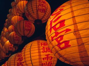 新年, 農曆新年, 新年禁忌, 春節起源, 香港新年活動, 新年食物, 新年傳統食品, 過新年的意義, 農曆新年習俗, 農曆新年由來, 香港新春花車巡遊, 香港新年活動, 農曆新年意義, 全盒, 禁忌, 拜年