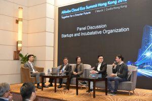 HelloToby, Alibaba Cloud, 阿里雲, 生態峰會