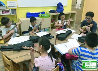 補天 才藝班, 免費 才藝班, 興趣班, HKCNC