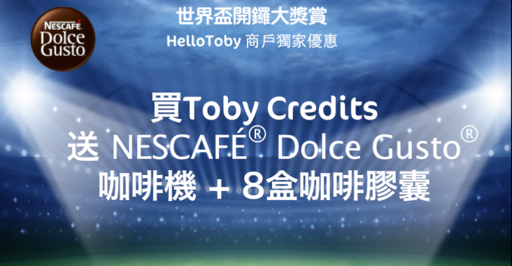 HelloToby, 世界盃, 雀巢咖啡