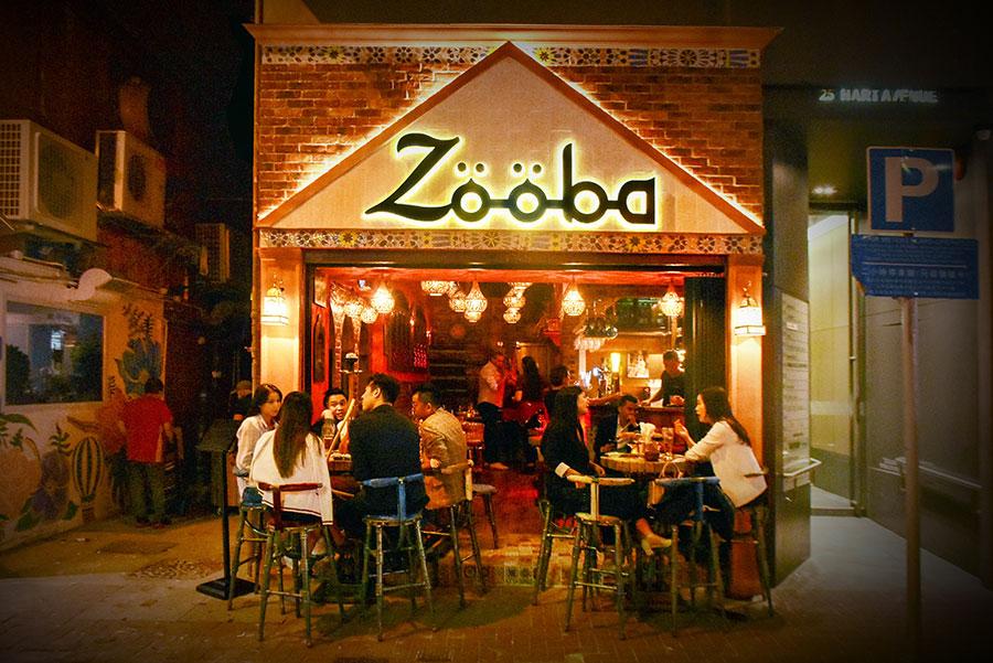 尖沙咀餐廳酒吧 Zooba