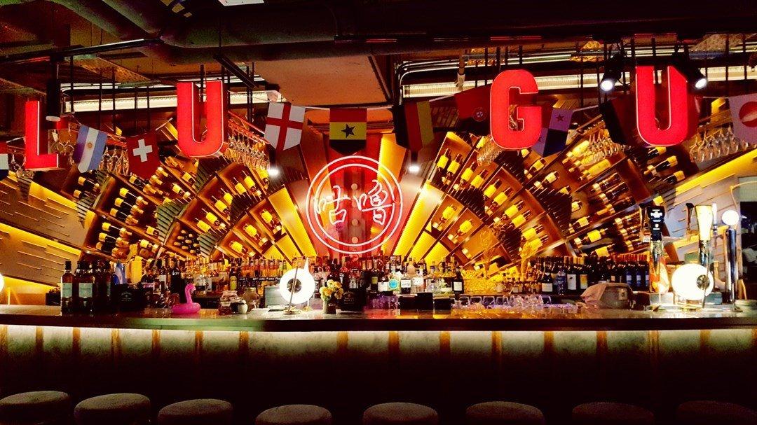 尖沙咀酒吧Gulugulu