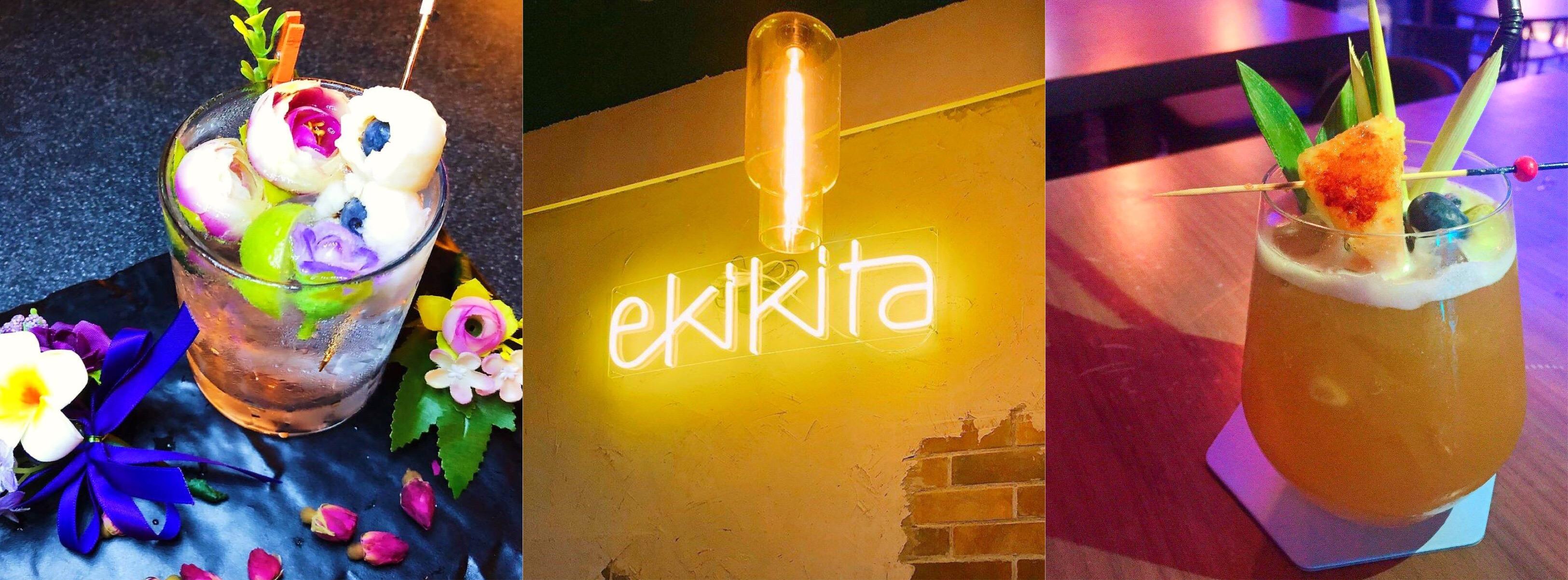 情人節餐廳-Ekikita