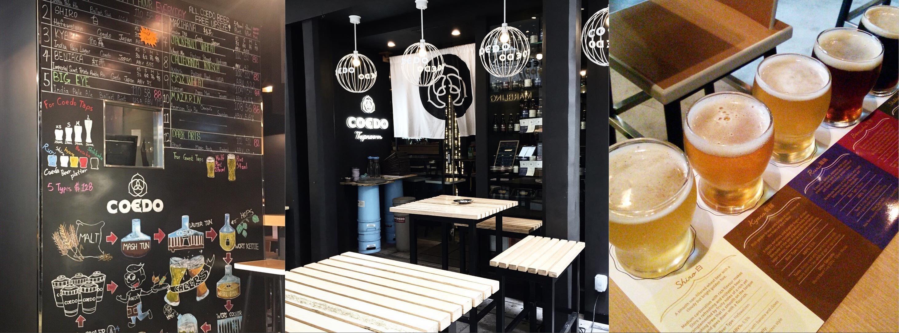 銅鑼灣餐廳-Coedo
