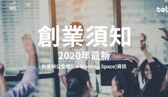 Eaton Club coworking space