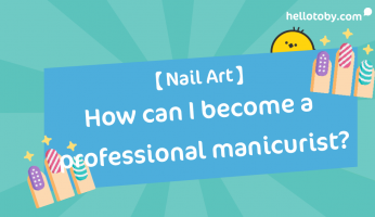 French manicure, French nail, gel nail, HelloToby, manicure, manicure centre hong kong, manicurist, manicurist certificate, nail, nail art, nail art designs, nail bar, nail polish, nail salons