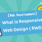 【 Web Development 】What is Responsive Web Design ( RWD )?