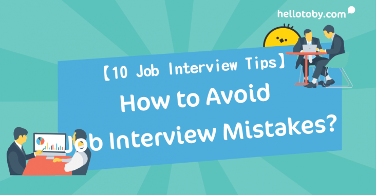 group interview, HelloToby, How to prepare for an interview, interview attire, interview skills, interview techniques, job interview, job interview preparation, job interview question, job interview self introduction, Job interview Tips, top job interview question