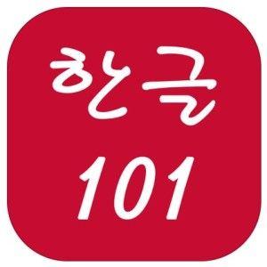 韓文101