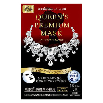 Quality First Queen's Premium Mask Ultra-Moisturizing & Aging Care