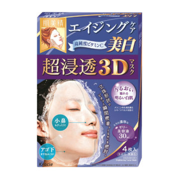 Kracie Hadabisei Brightening 3D Face Mask
