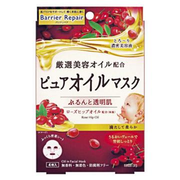 Pure Oil Mask Rose Hip Oil