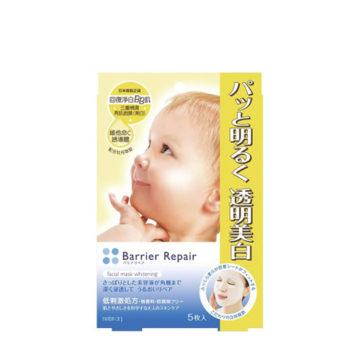 Mandom Facial Mask (Brightening)