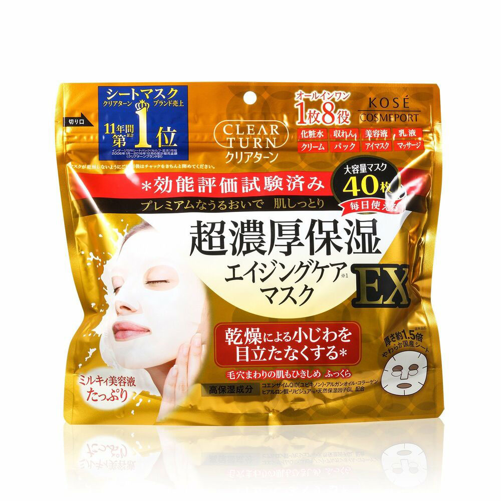 Kose Clear Turn Ultra-Concentrated Moisturizing Mask EX