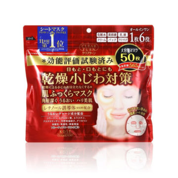 Clear Turn Hada Fukkura Moisture Mask