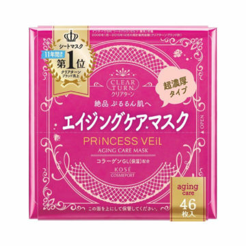 Kose Princess Veil Aging Care Mask (8 pcs)