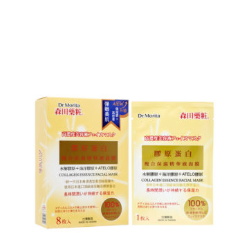 Dr. Morita Collagen Essence Facial Mask