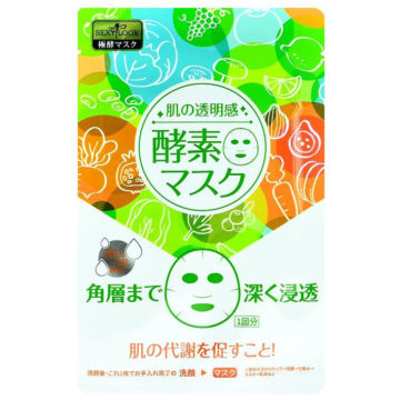 Sexy Look Enzyme Brightening Mask